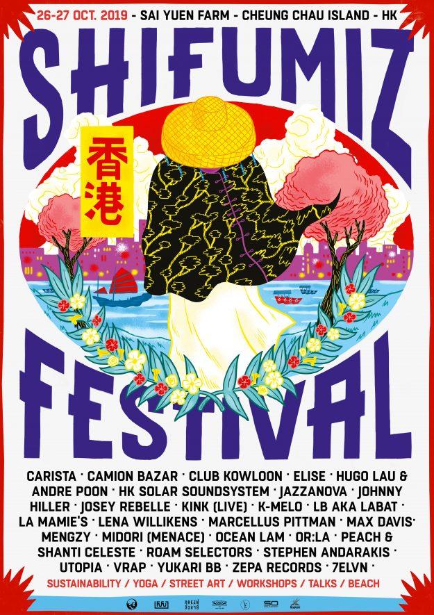 Shifumiz Fest